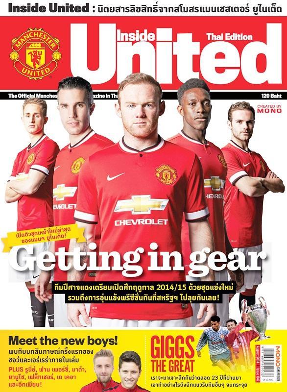 นิตยสารกีฬา